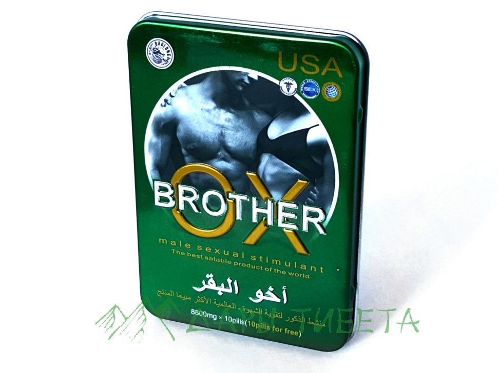 Brother OX 8800 мг